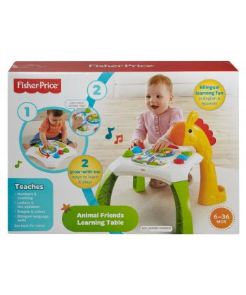 ANIMAL FRIENDS SIGHTS & SOUNDS TABLE – SO