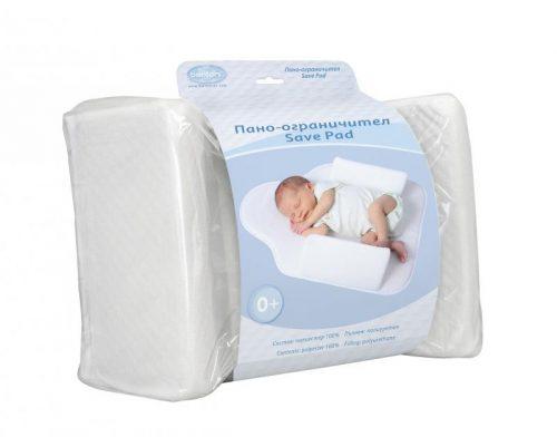 LORELLI Aizsargbarjera bērna gulēšanai 2004005