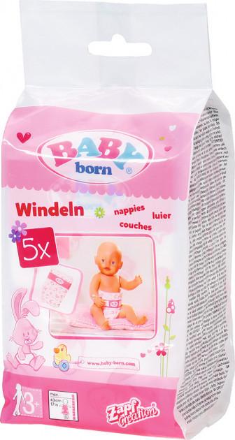 ZAPF BABY BORN Autiņbiksītes (5 gab.)