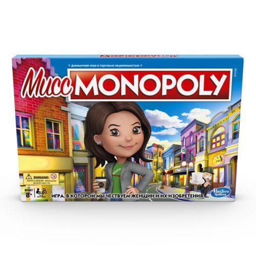 HASBRO MONOPOLY MS (Rus)