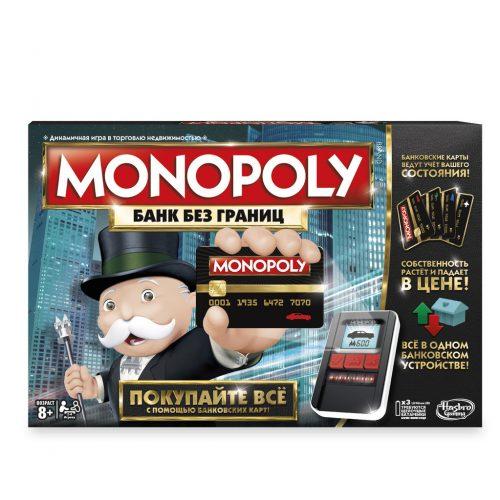 Hasbro Monopoly Elektroniskā versija, krievu. val.